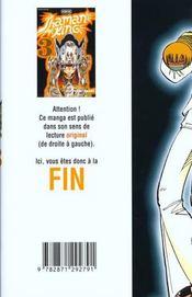 Shaman King T3 - 4ème de couverture - Format classique
