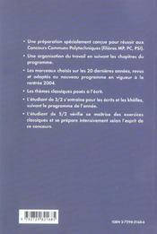 Morceaux Choisis Ensi En Mathematiques Concours Communs Classes Par Themes Mp Pc Psi - 4ème de couverture - Format classique