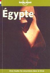 Égypte. avec toutes les excursions dans le Sinaï - Intérieur - Format classique