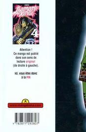 Shaman King T4 - 4ème de couverture - Format classique