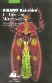 La dernière métamorphose - Intérieur - Format classique