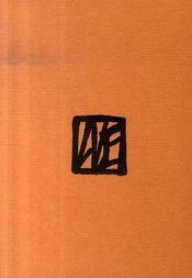 La corée, le voyage vers l'est - 4ème de couverture - Format classique