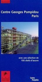 Centre Georges Pompidou Paris - Intérieur - Format classique