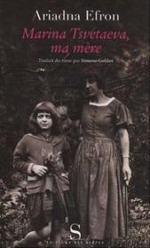 Marina Tsvetaeva, ma mère - Couverture - Format classique