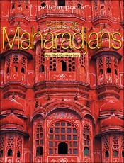 Palais de maharadjahs - Intérieur - Format classique