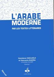 L'arabe moderne par les textes littéraires ; manuel t.1 - Intérieur - Format classique
