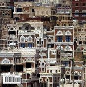 Regard sur le Yémen ; a vision of Yemen - 4ème de couverture - Format classique