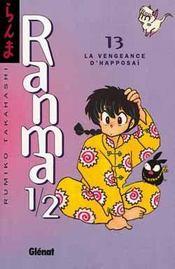 Ranma 1/2 t.13 ; la vengeance d'happosaï - Intérieur - Format classique