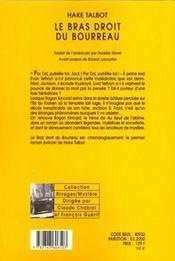 Le bras droit du bourreau - 4ème de couverture - Format classique