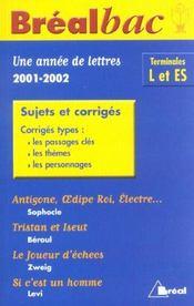 Breal bac lettres terminales - Intérieur - Format classique