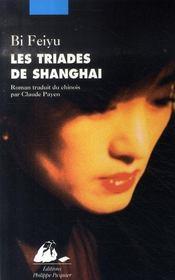 Les triades de shanghai - Intérieur - Format classique
