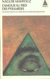 L'amour au pied des pyramides - Intérieur - Format classique