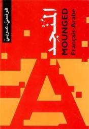 Mounged ; français-arabe - Couverture - Format classique