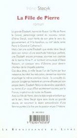La Fille De Pierre - 4ème de couverture - Format classique