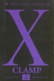 X t.2 - Intérieur - Format classique