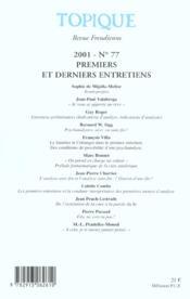 Revue Topique T.77 - 4ème de couverture - Format classique