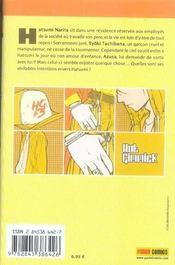 Hot gimmick t.3 - 4ème de couverture - Format classique
