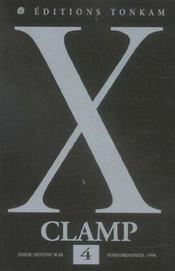 X t.4 - Intérieur - Format classique