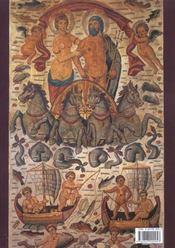 Dieux deesses et heros rome antique - 4ème de couverture - Format classique