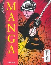 Mi-Manga + Dvd - Intérieur - Format classique