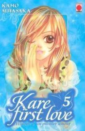 Kare first love - Couverture - Format classique