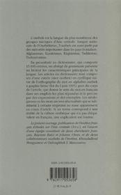 Dictionnaire Ouzbek-Francais - 4ème de couverture - Format classique