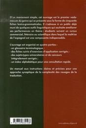 Le thème lexico-grammatical espagnol en fiches - 4ème de couverture - Format classique