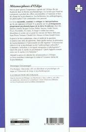 Metamorphose D'Oedipe - 4ème de couverture - Format classique