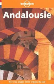 Andalousie - Intérieur - Format classique