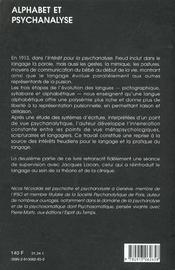 Alphabet et psychanalyse - 4ème de couverture - Format classique