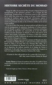 Histoire Secrete Du Mossad - 4ème de couverture - Format classique