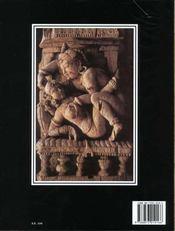 Le kama soutra illustre. ananga ranga le jardin parfume - 4ème de couverture - Format classique