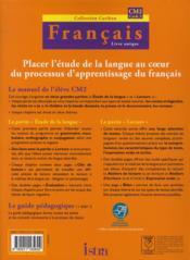 Français ; CM2 ; livre de l'éléve - 4ème de couverture - Format classique