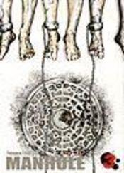 Manhole t.3 - Intérieur - Format classique