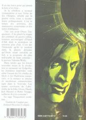 Traquemort t.4 ; l'honneur de traquemort - 4ème de couverture - Format classique