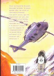 Umizaru, L'Ange Des Mers T.2 ; Umizaru, L'Ange Des Mers T.2 - 4ème de couverture - Format classique