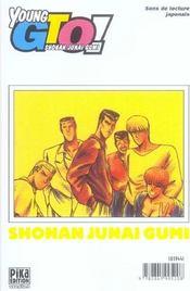 Young gto t.6 - 4ème de couverture - Format classique
