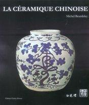 Ceramique Chinoise - Intérieur - Format classique
