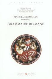 Manuel De Birman ; Grammaire T.2 - Intérieur - Format classique