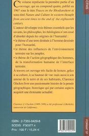 Histoire de la pensée géographique t.1 ; l'antiquité - 4ème de couverture - Format classique