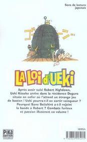 La Loi D'Ueki T.8 - 4ème de couverture - Format classique