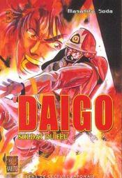 Daigo, Soldat Du Feu ; Daïgo, Soldat Du Feu T.3 - Intérieur - Format classique