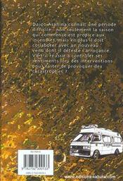 Daigo, Soldat Du Feu ; Daïgo, Soldat Du Feu T.3 - 4ème de couverture - Format classique