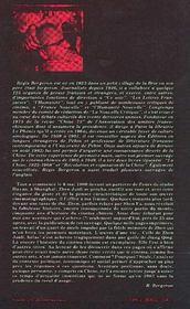 Le Cinema Chinois 1949-1983 - 4ème de couverture - Format classique