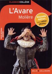 L'avare, de Molière - Couverture - Format classique