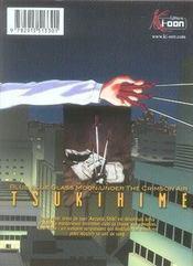 Tsukihime t.2 - 4ème de couverture - Format classique