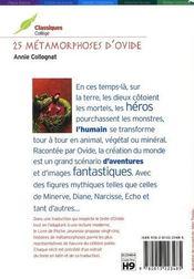 25 Metamorphoses D'Ovide - 4ème de couverture - Format classique