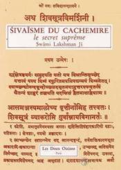 Sivaisme Du Cachemire - Couverture - Format classique