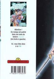 Shaman King T7 - 4ème de couverture - Format classique