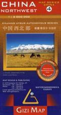 Vente livre :  China northwest 4  1/2m  - Xxx